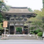 日本三大名鐘>神護寺の鐘、平等院の鐘、園城寺(三井寺)の鐘