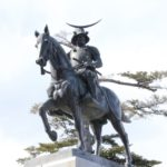 宮城県仙台市【名所・逸品に出会う旅】