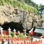 日本三大下り宮>草部吉見神社、一之宮貫前神社、鵜戸神宮