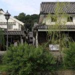 日本三大蔵の町>喜多方、川越、倉敷
