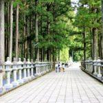 9月に家族で行った高野山・京都旅行