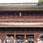 草津温泉と善光寺詣り