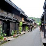 名所・グルメに出会う旅>岐阜県飛騨市高山市