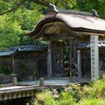 名所・グルメに出会う旅>福井県福井市