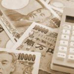 税金の安い国は本当に得なのか?