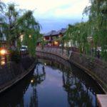 名所・グルメに出会う旅>千葉県