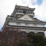 名所・グルメに出会う旅>岐阜県