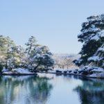 名所・グルメに出会う旅>石川県金沢市