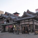 名所・逸品に出会う旅>愛媛県松山市