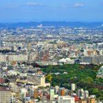 名所・グルメに出会う旅>愛知県名古屋市
